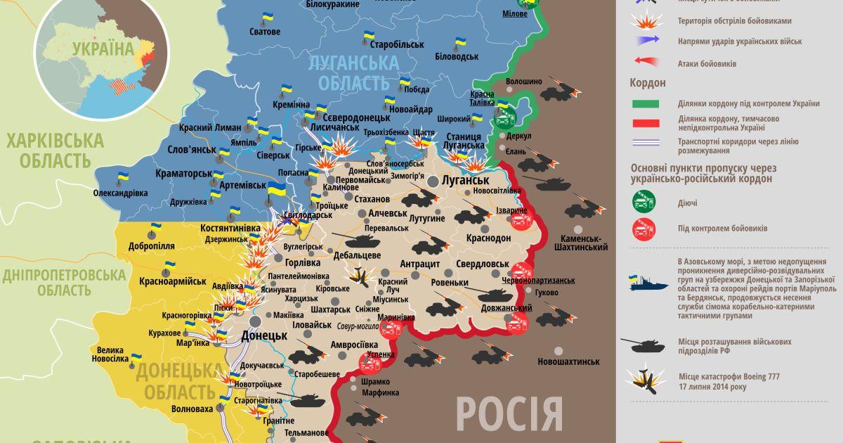 Разведчики противника неудачно обошли наблюдательный пункт украинцев