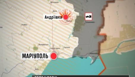 Селище Андріївку бойовики накрили вогнем реактивної артилерії