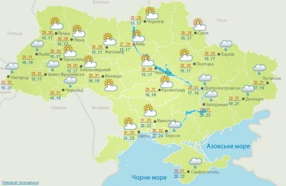 погода 16 серпня