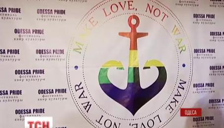 """В Одесі невідомі намагалися зірвати ЛГБТ- фестиваль """"Одеса Прайд 2015"""""""
