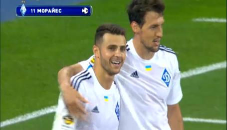 Динамо - Карпати - 3:0. Відео голу Мораєса