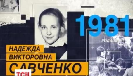 Адвокат Надежды Савченко обнародовал фильм с доказательствами невиновности летчицы