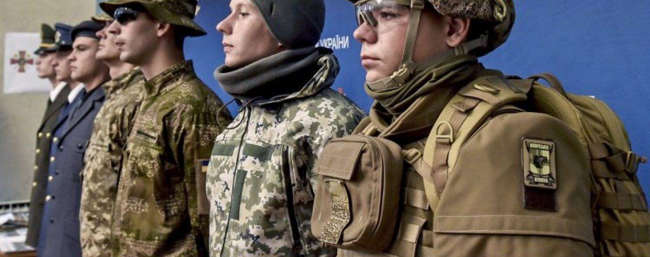 Військові переходять на нову форму. Чи покарають виробників дуже неякісного  старого одягу 7613b47c403e6