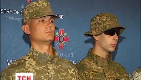 У нову військову форму, протягом наступного року, перевдягнуть українських вояків