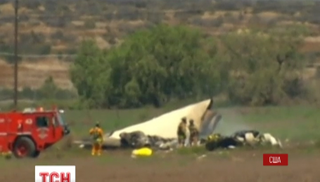 У американському штаті Каліфорнія зіткнулися два невеликих літаки