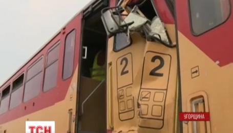 За 50 кілометрів від Будапешта зіткнулися два потяги