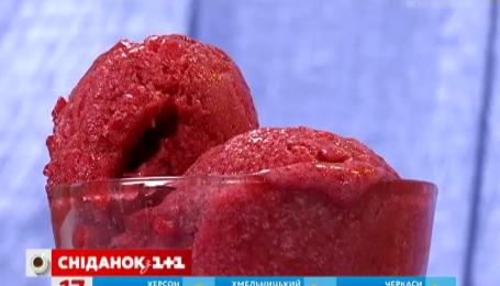 Рецепт ягодного сорбета от Руслана Сеничкина