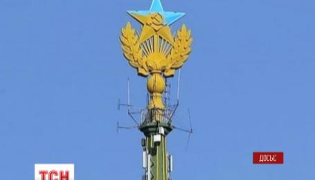 Российский суд рассмотрит дело о покраске звезды на московской высотке