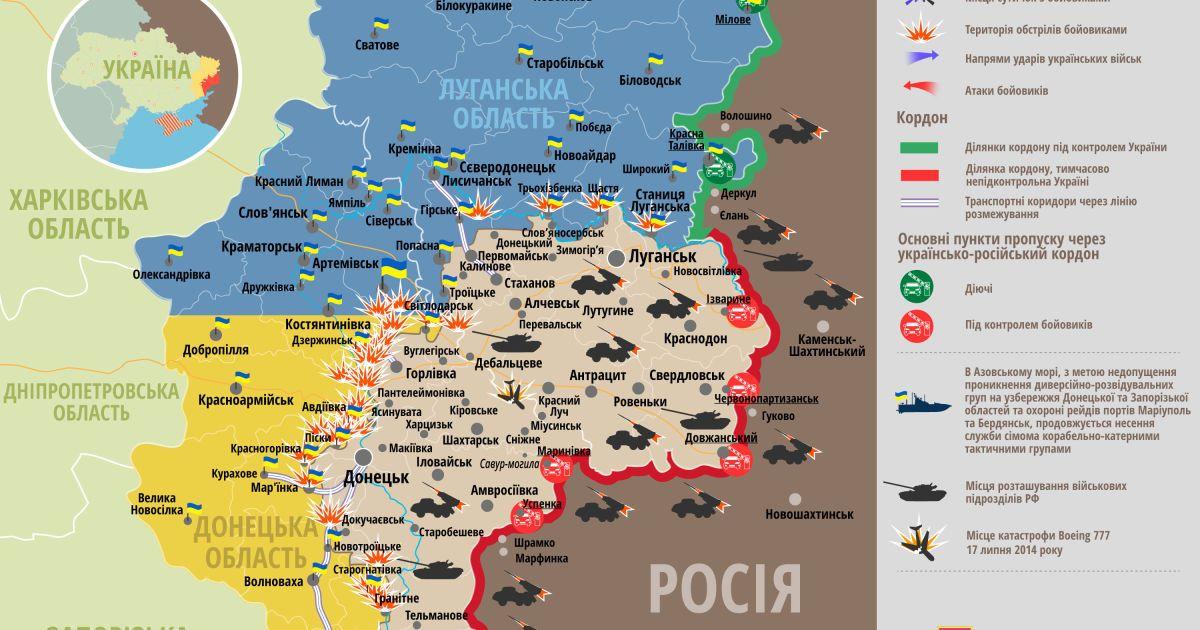 Вражеская артиллерия обстреляла украинские опорные пункты. Дайджест АТО