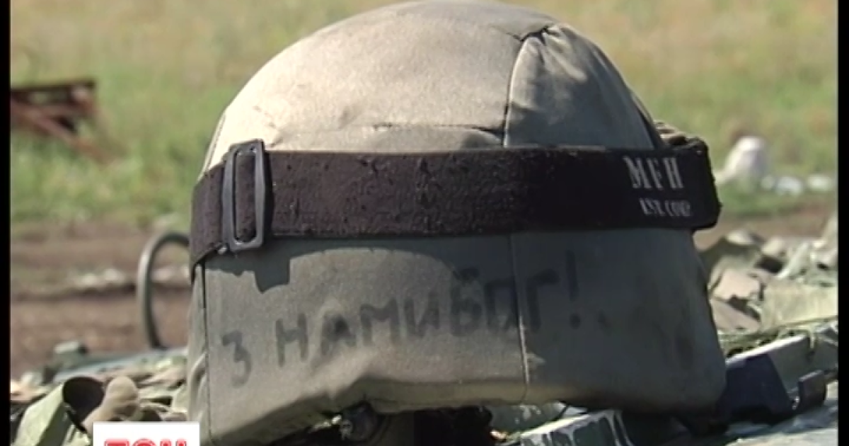 Боевики придумали новую тактику против украинских военных