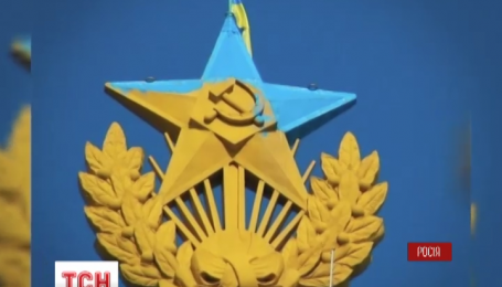 В Москве судят причастных к перекрашиванию в желто-голубое звезды на крыше высотки