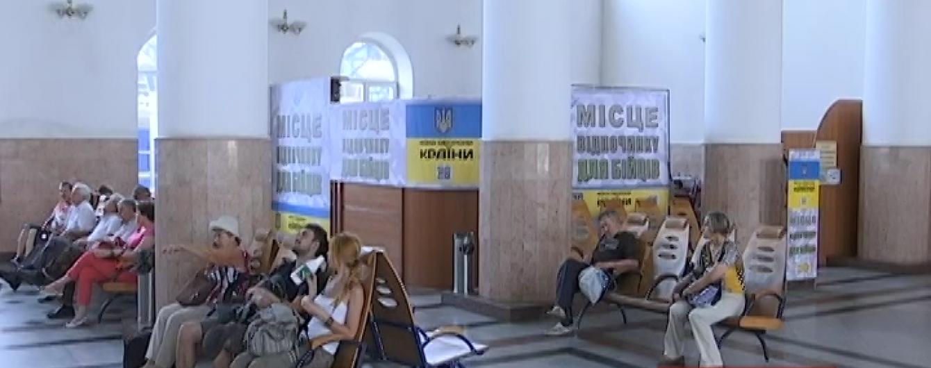 Для воинов АТО открыли специальный пункт на вокзале в Днепропетровске