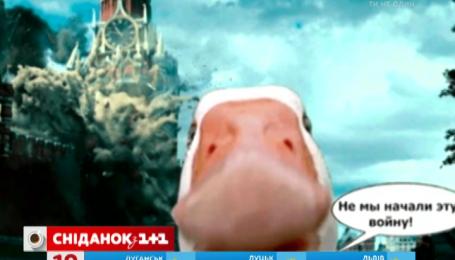 Гуси завдають Путіну удару у відповідь. Актуальний інтернет