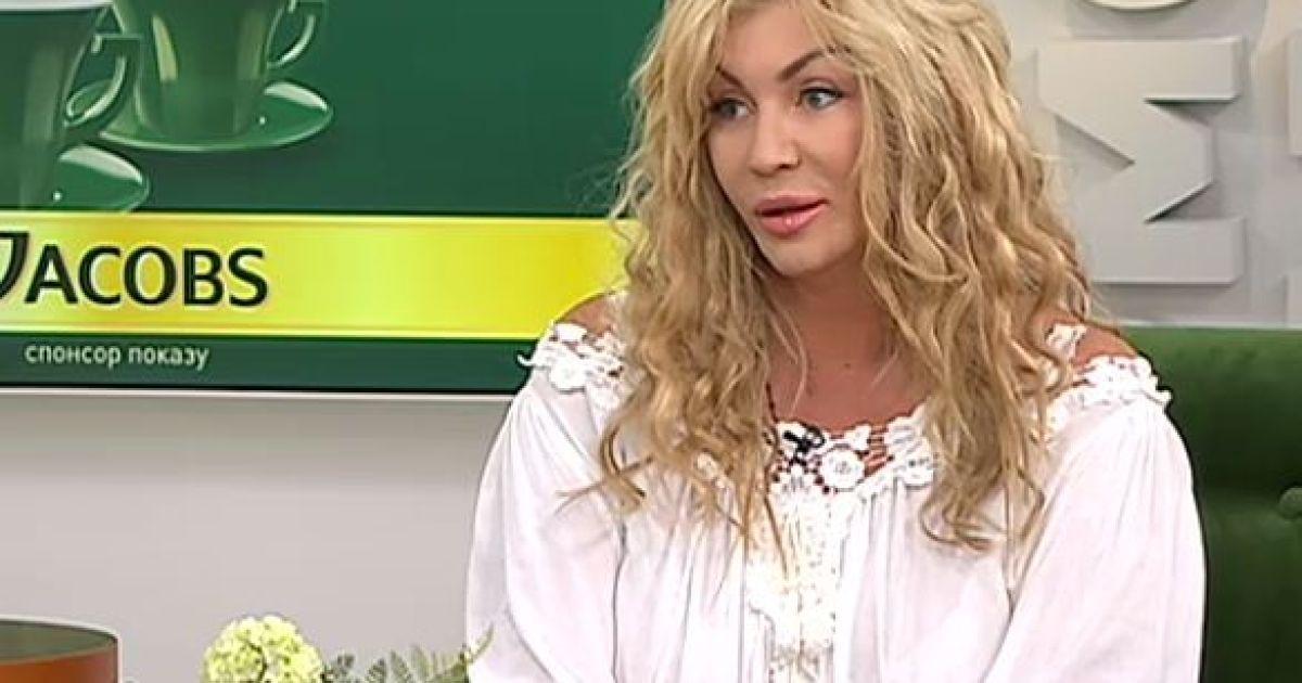 Ірина Білик розповіла, як потрапила до анексованого Криму