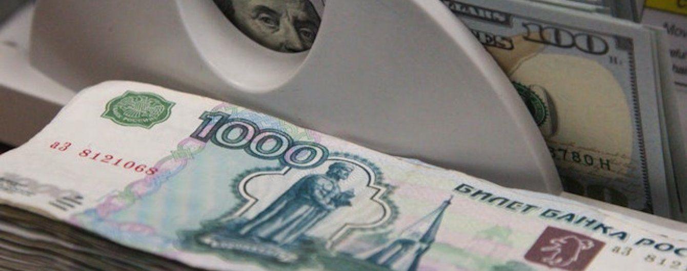 Росіянам ускладнили обмін валюти