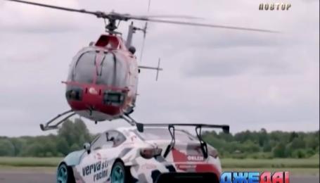 На трассе соревновались «Тойота» против вертолета