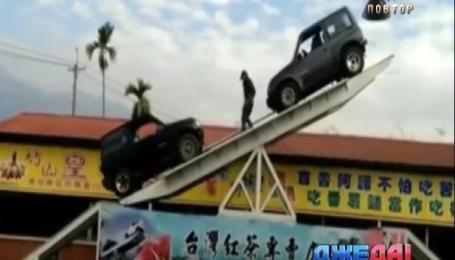 Тайваньский каскадер создал автомобильные качели