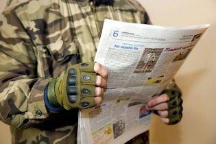 """""""Укрпочта"""" повышает тарифы на доставку прессы – газетчики протестуют"""