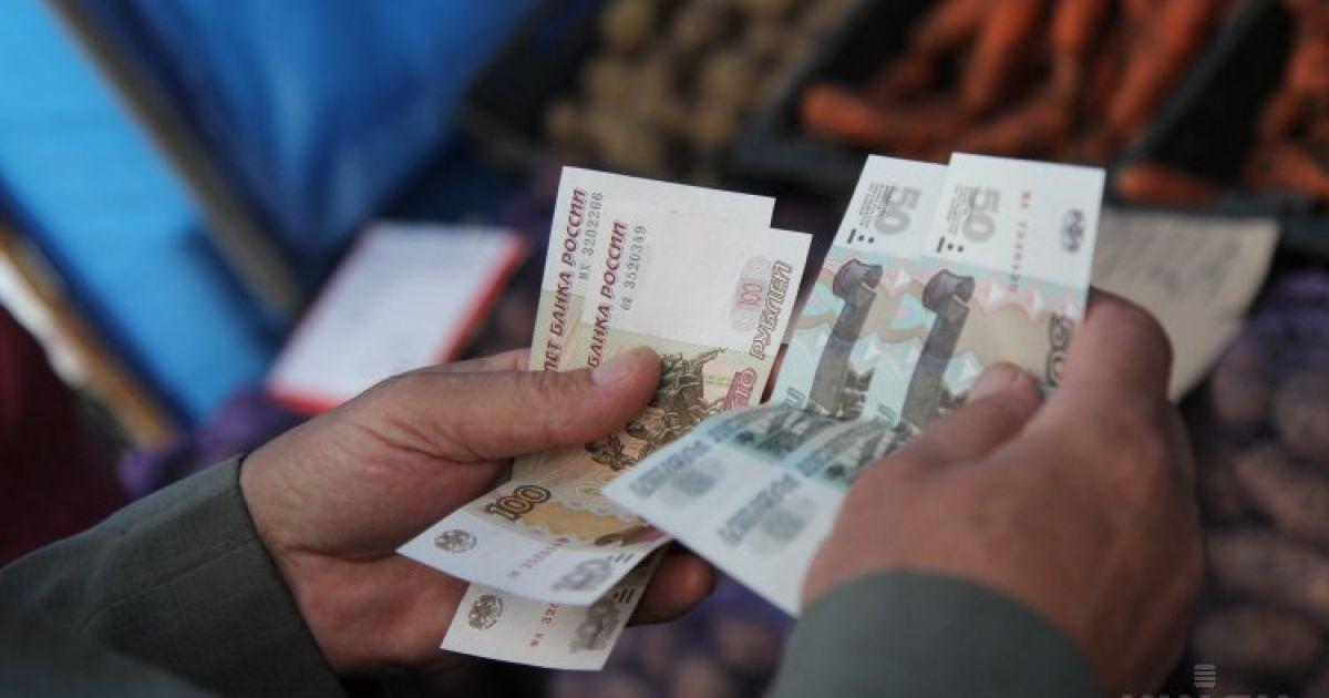 """""""Украинский шум глушит наши проблемы"""". The New York Times написал о бедности в России"""