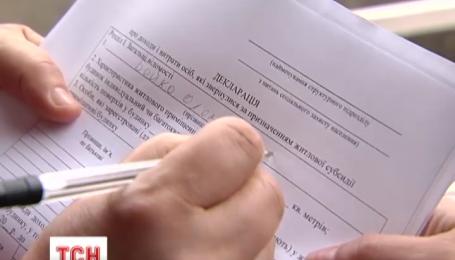 Працівники Укрпошти зможуть пояснити громадянам, як правильно оформити субсидію