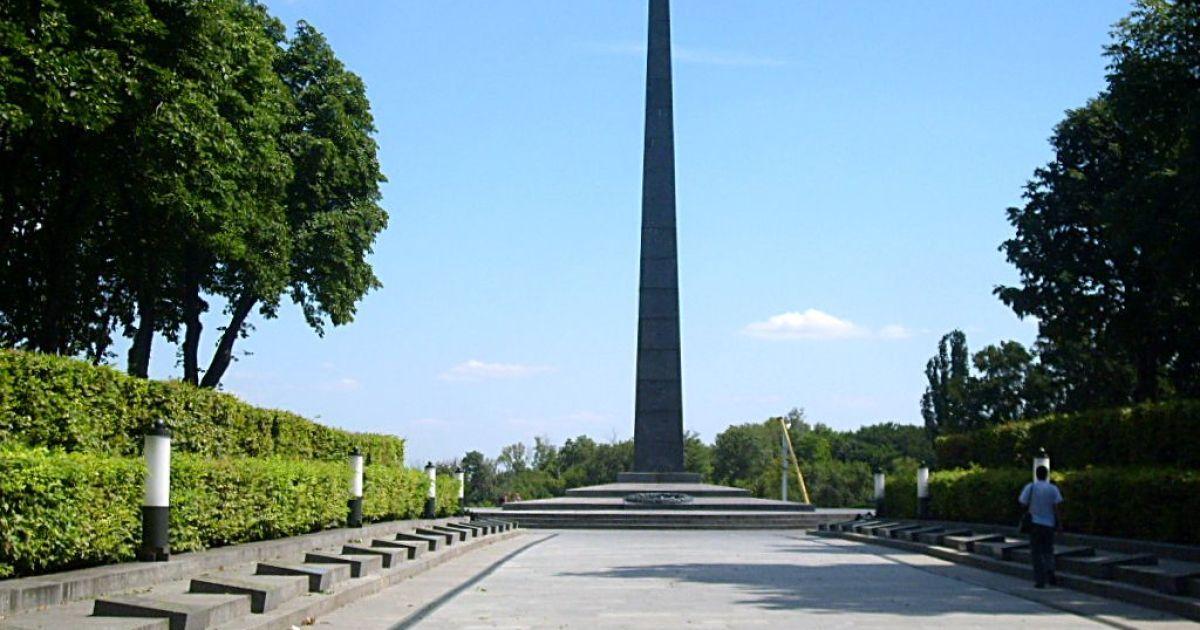 АП отменила церемонию перезахоронения бойцов в столичном Парке Славы