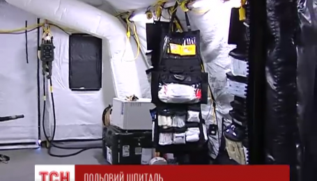 Американський уряд подарував українським десантникам польовий шпиталь