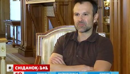 Святослав Вакарчук снова стал студентом