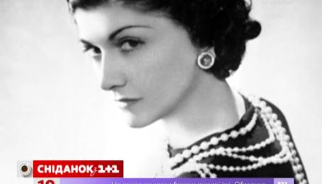 Сьогодні день народження легендарної Коко Шанель