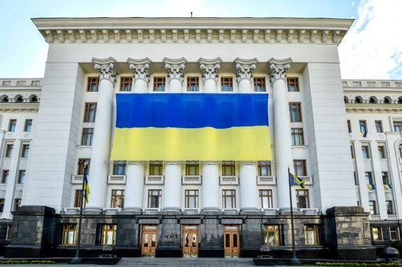АП з прапором України