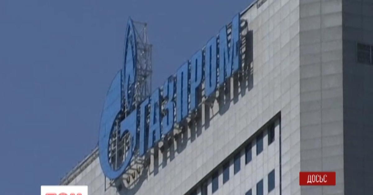 """Путин теряет энергетический козырь: стоимость """"Газпрома"""" упала почти в семь раз"""