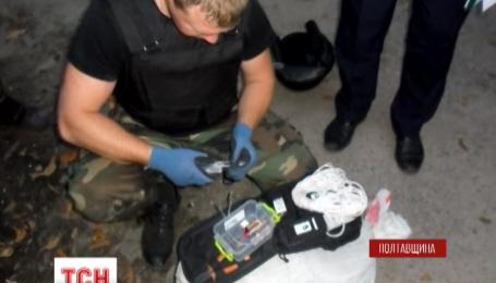 В Кременчуге нашли взрывное устройство на пороге волонтерского офиса и местной телекомпании