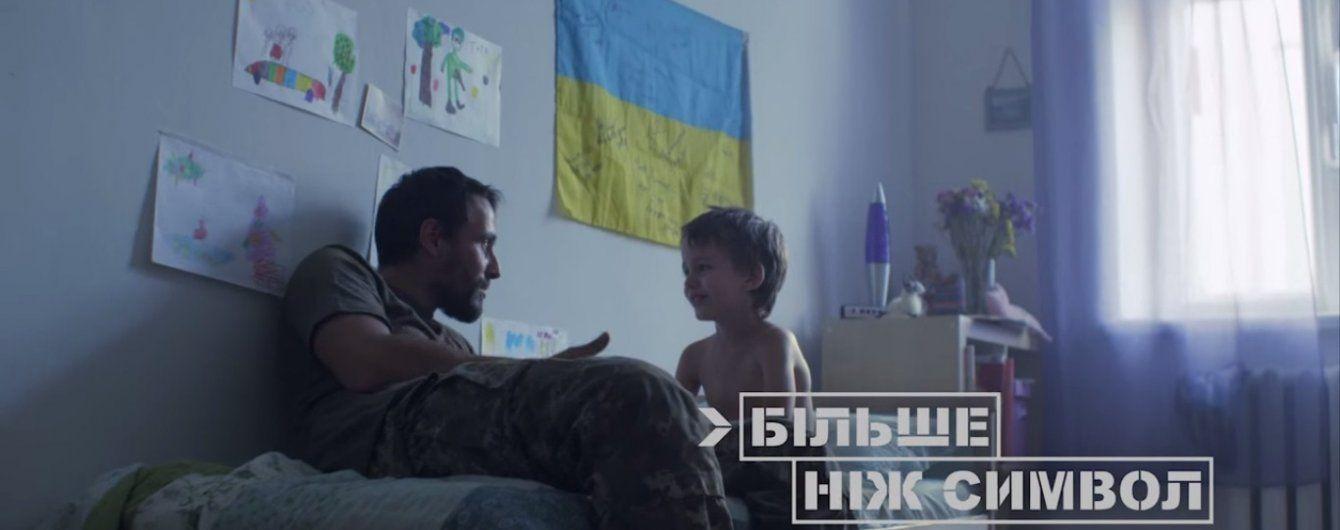 Больше, чем символ. Порошенко поделился патриотическим видео об украинском флаге