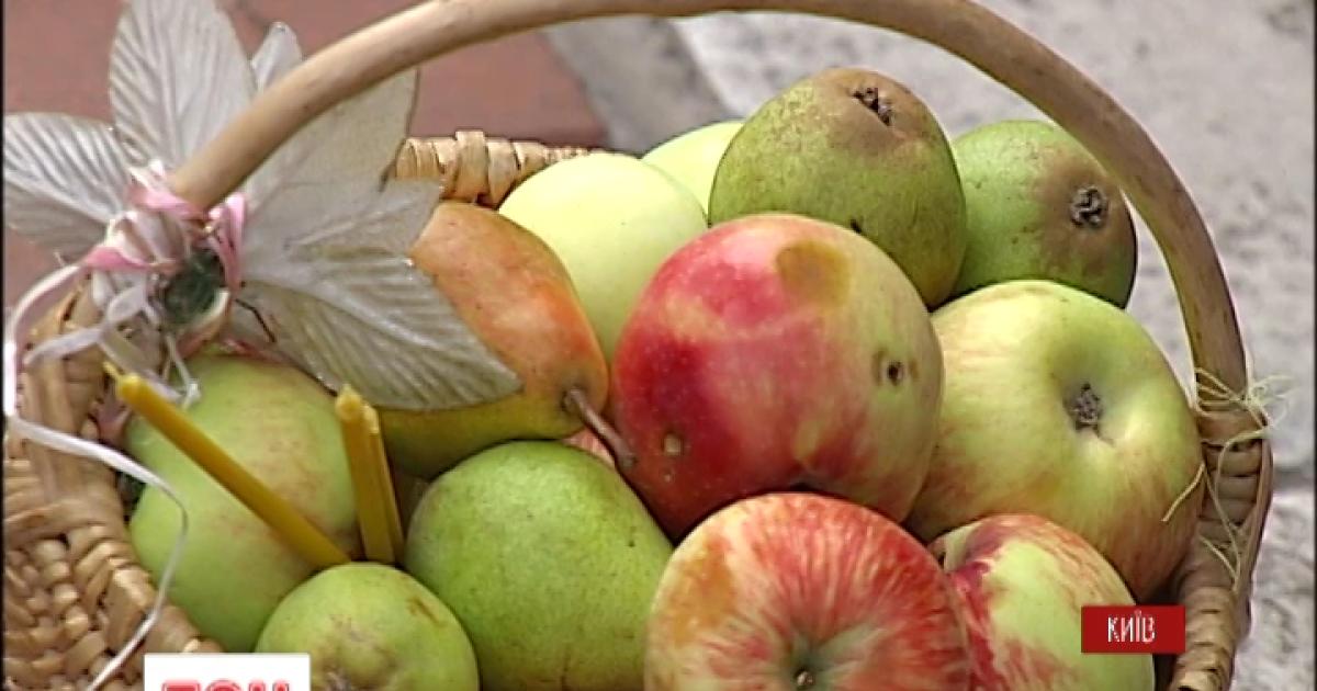 На Преображение в храмах Киева весь день святили яблоки и виноград
