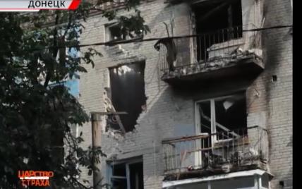 По всьому Донецьку з ранку стріляють з важких знарядь