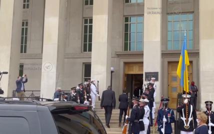 Президент Украины Владимир Зеленский прибыл в Пентагон