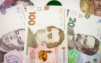 Средняя зарплата более 15000, стипендия — 2000: главные цифры Госбюджета-2022