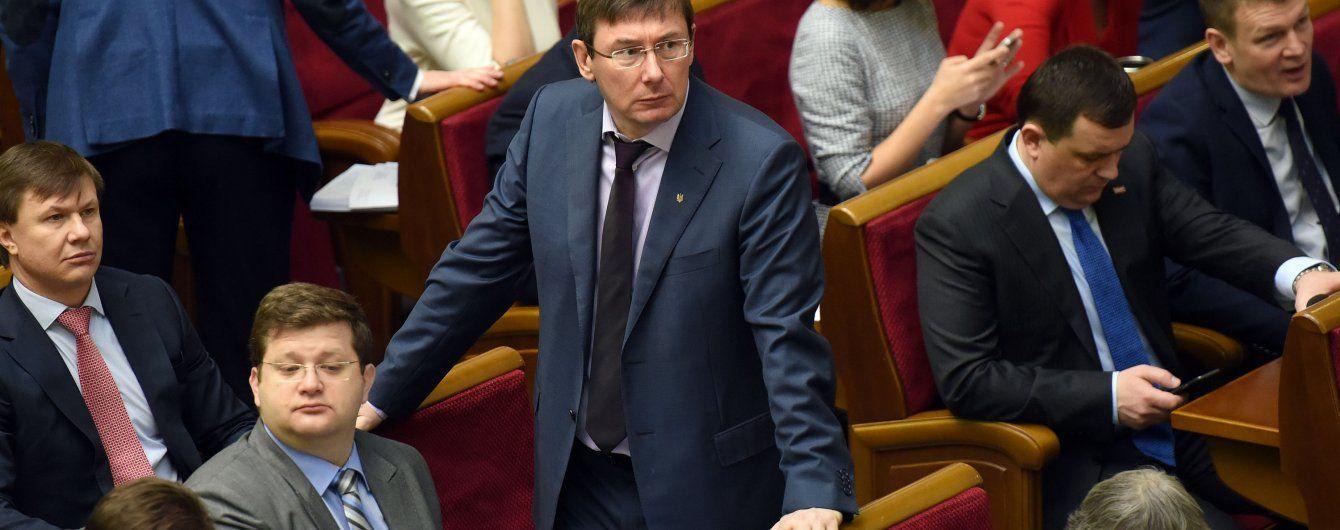 """Луценко розповів, як просуваються переговори про об'єднання БПП з УДАРом і """"Народним фронтом"""""""