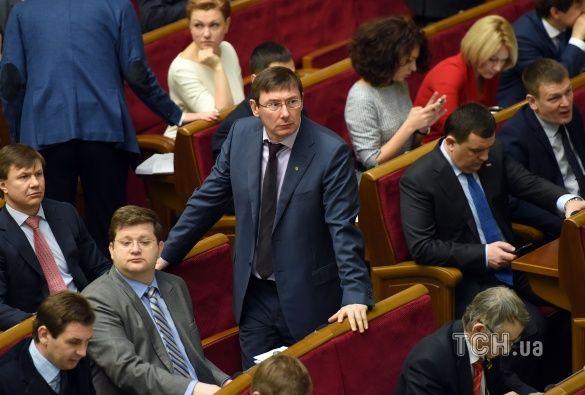 Юрій Луценко_1