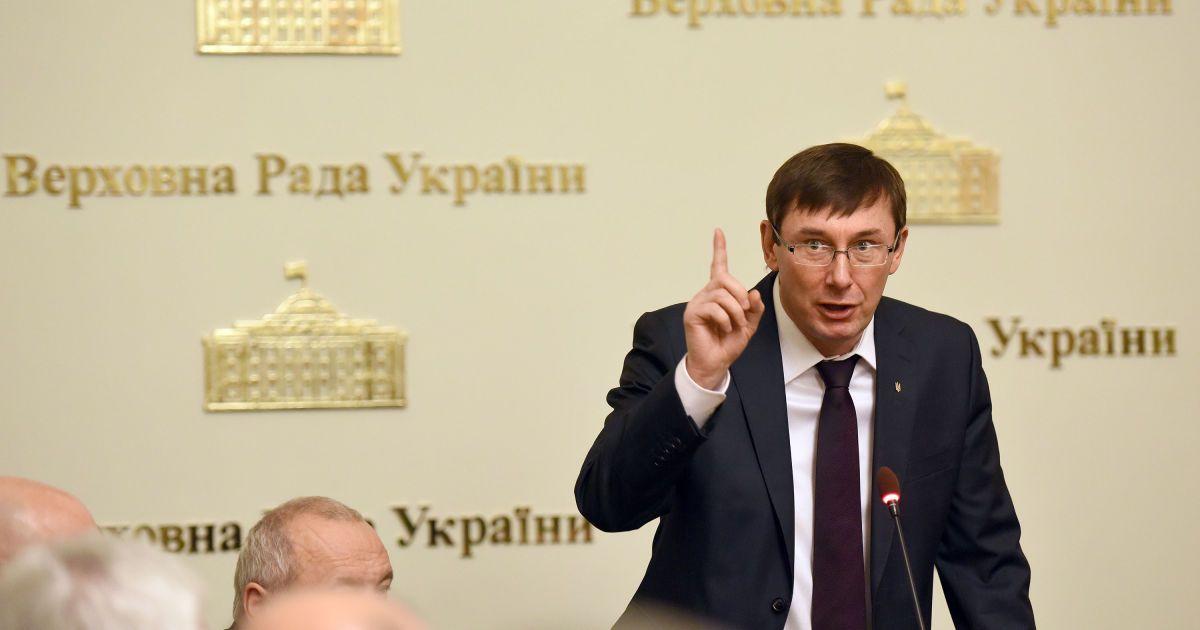 Луценко просит Шокина срочно посодействовать освобождению одесских активистов Автомайдана и ПС
