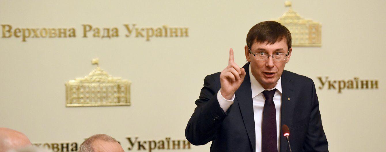 """Депутати """"не горять бажанням"""" завершити політичну кризу в Україні - Луценко"""