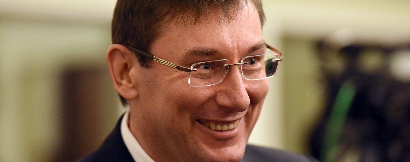 """Луценко знайшов провину Кабміну у потраплянні до бюджету скандальної """"антиінтеграційної"""" поправки"""