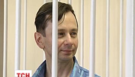 Апеляційний суд Києва почав розгляд скарги щодо відомого акордеоніста Ігоря Завадського
