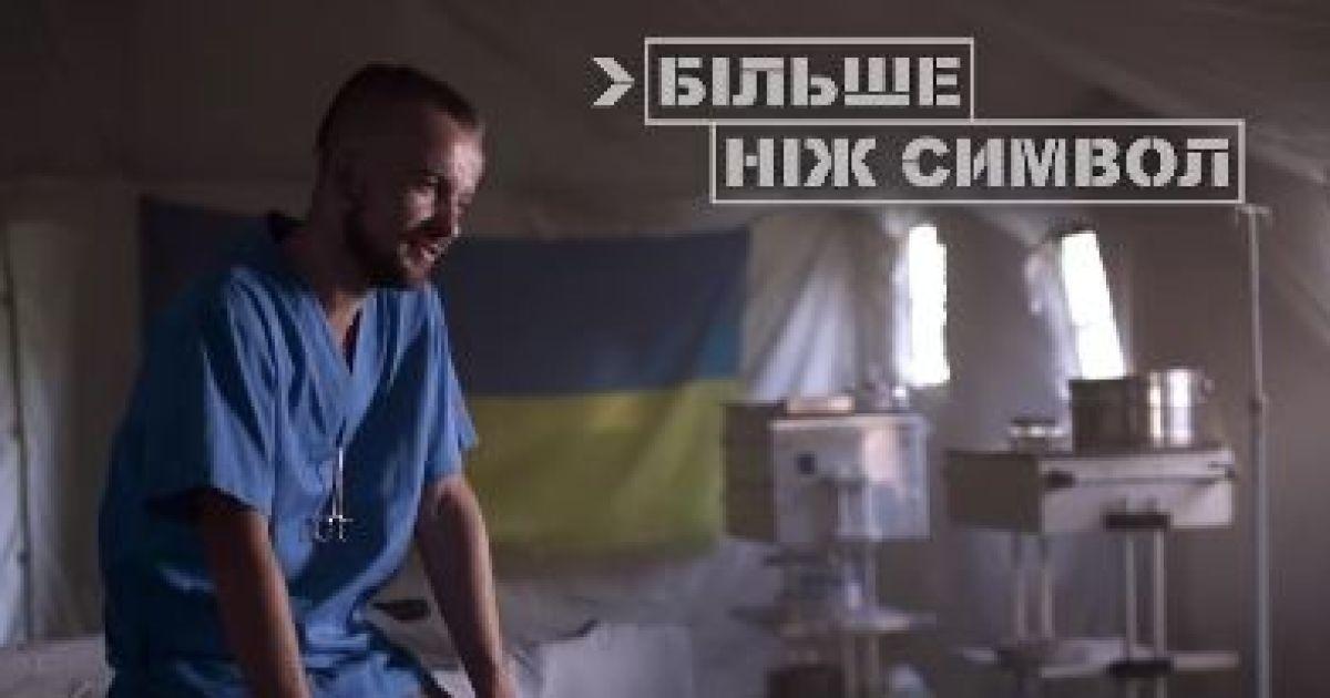 #НашіКольори. Порошенко опублікував нове щемне відео про прапор України