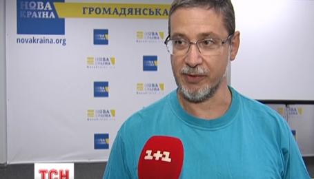 Петро Порошенко зустрівся з громадськими діячами, які виступили з критикою змін до Конституції