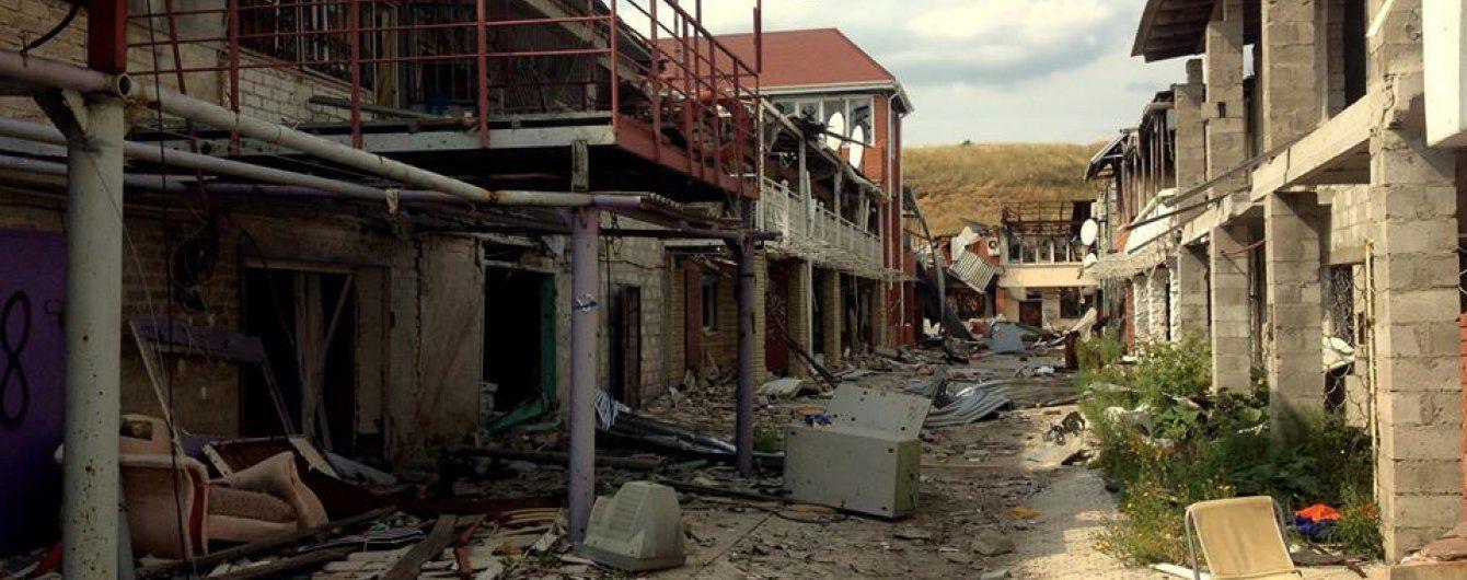 Українські бійці зайняли не лише висоти, а й низини Широкиного