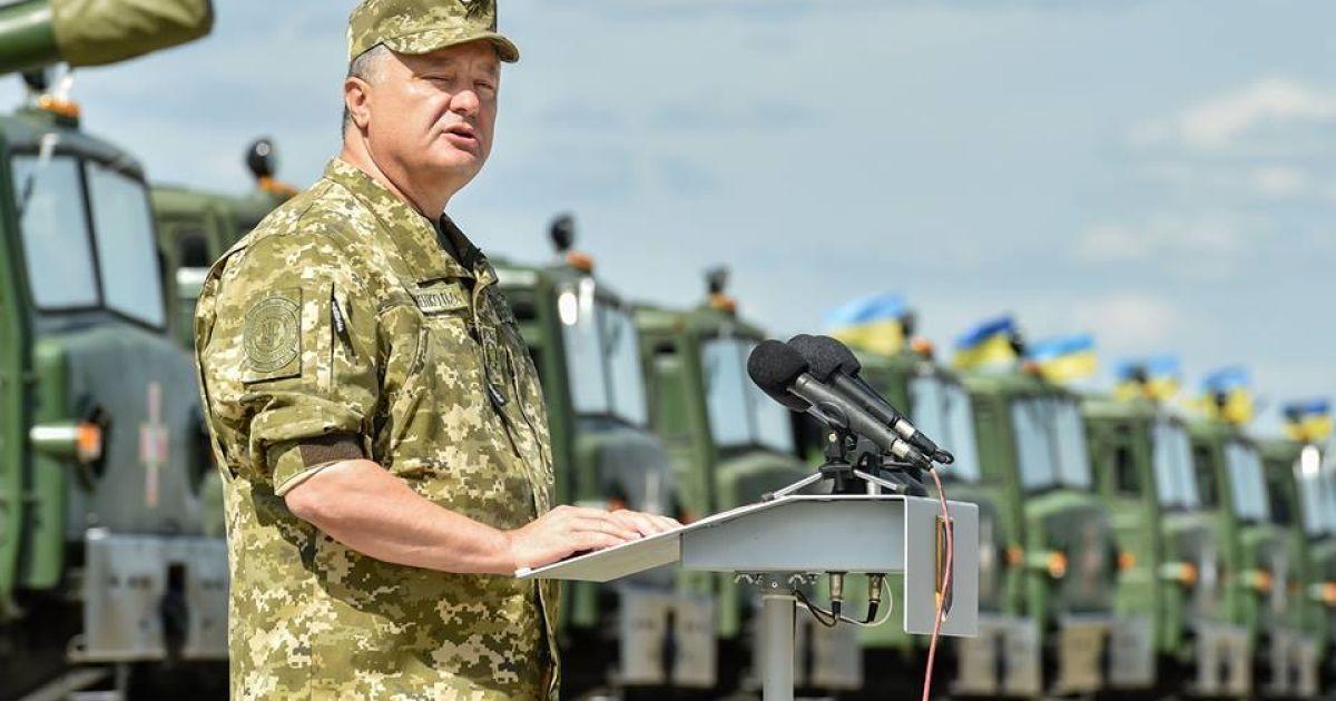 Україна отримає 18 абсолютно нових зразків зброї та військової техніки – Порошенко