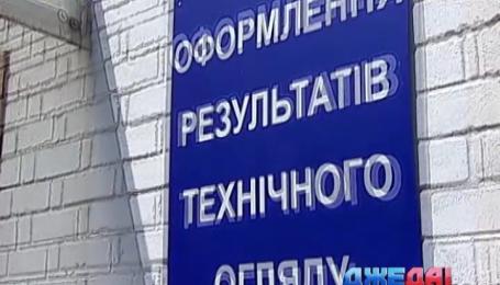 Какие из отмененных в Украине автомобильных законов всегда возвращаются
