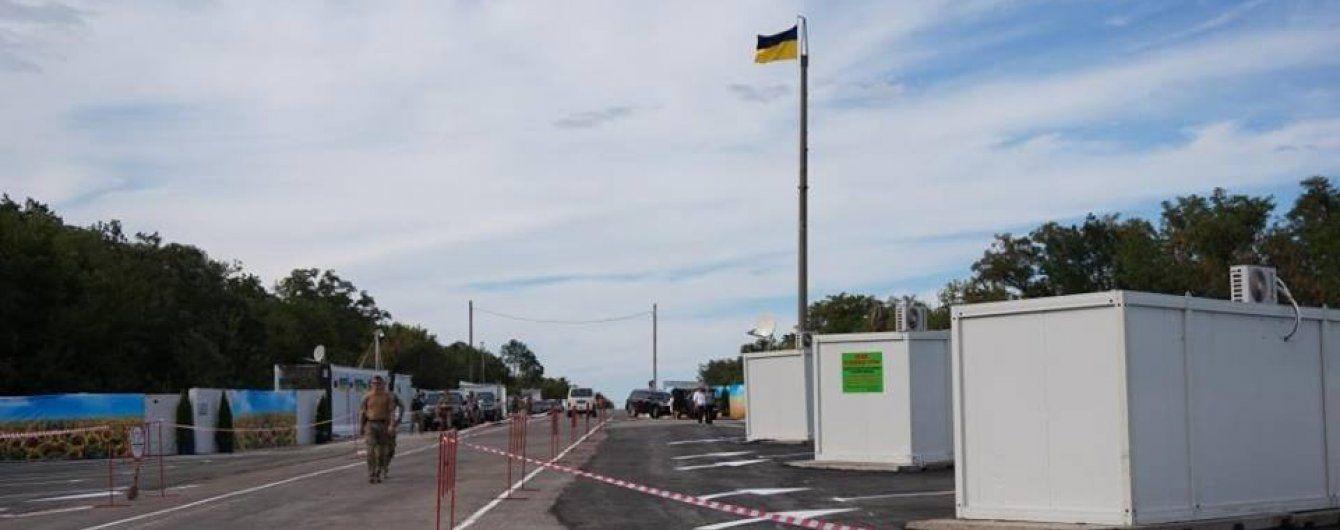 """Вблизи КП """"Зайцево"""", ожидая автобус, умер украинец"""