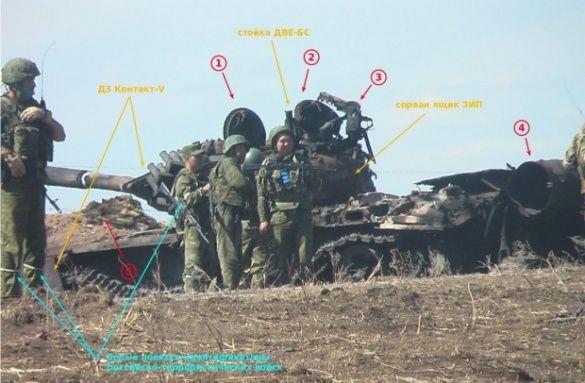 Російський танк, пропагандою РФ виданий за український пропагандою_1