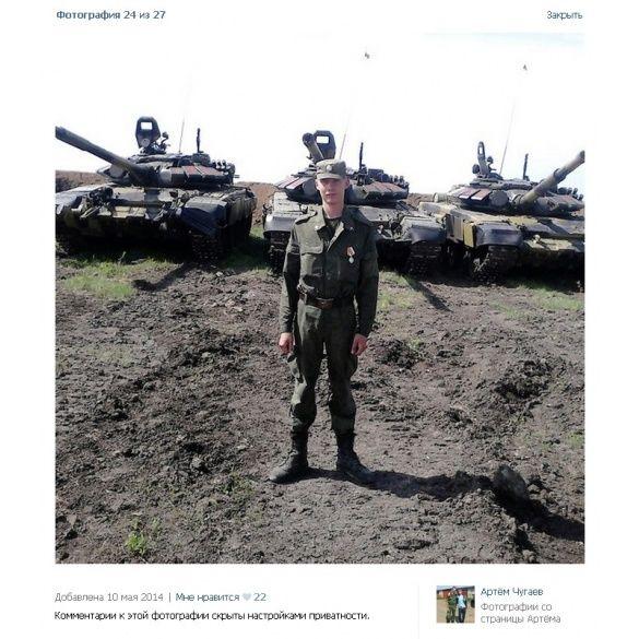Військові РФ 21-ї бригади ОМСБр_1